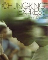 Chungking Express (Bluray)