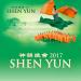 Shenyun-2017