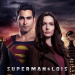 Superman-and-lois-1589496510
