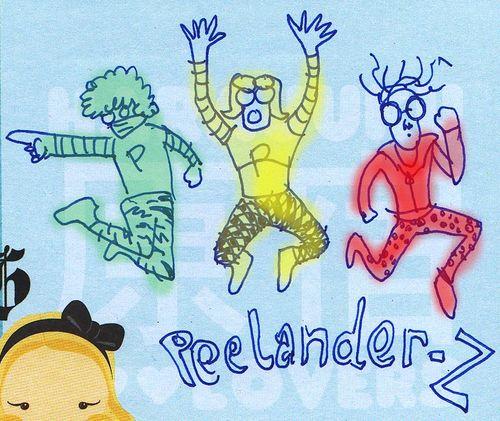Peelander-vu
