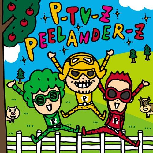 Peelander-z_cdz